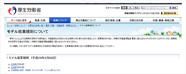 rk_screen_02