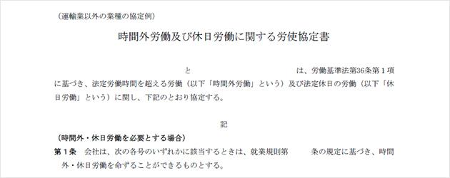 rk_screen_03