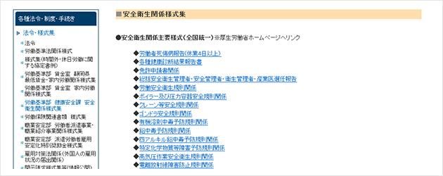rk_screen_06
