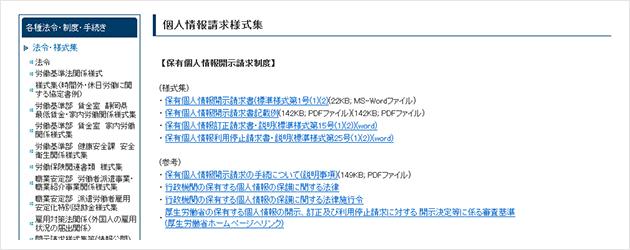 rk_screen_07