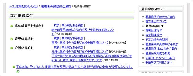 rk_screen_08